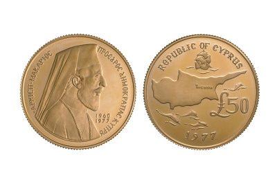 50 Λίρες Μακαρίου Κύπρου
