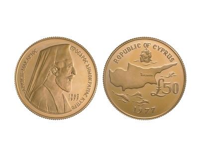 50 Λίρες Μακαρίου Κύπρου-Χρυσά Νομίσματα