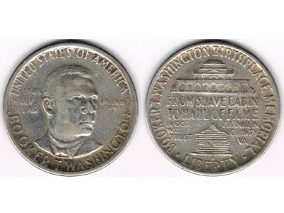 1/2 Δολάριο Booker T. Washington