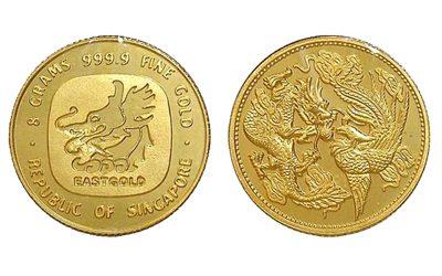 Χρυσό Ανατολικό Νόμισμα Σιγκαπούρης