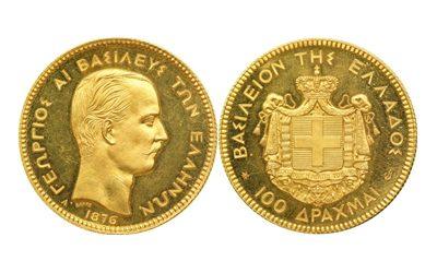 Χρυσό Νόμισμα 100 Δραχμών
