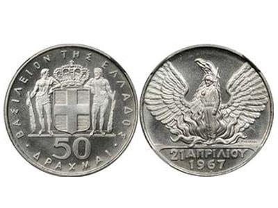 4 Δουκάτα - Χρυσά Νομίσματα