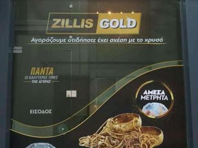 Gold Center Drama 01